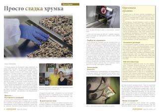 Agrozona Interview 52 53