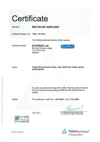 EN ISO220000 Nics bars