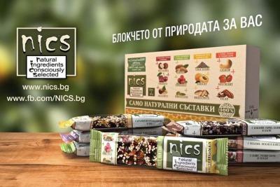 NICS Cover